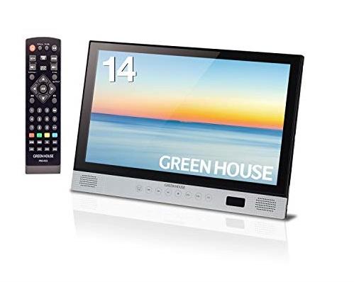 ポータブルDVDプレーヤー おすすめ 基本知識 選び方 ポイント GREEN HOUSE グリーンハウス 14型 ポータブルブルーレイ ディスクプレーヤー GH-PBD14A
