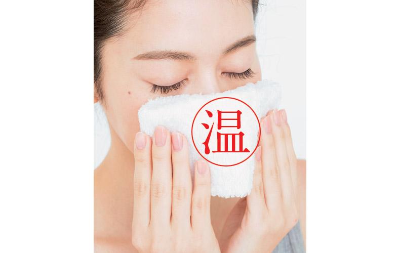 乳液洗顔効果やり方方法ポイント乳液選び方