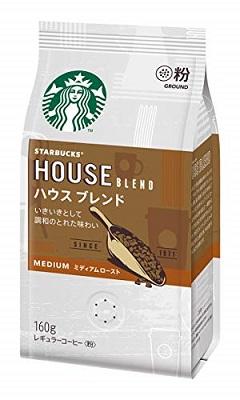 コーヒー豆 選び方 種類 おすすめ アイスコーヒー スターバックス ハウス ブレンド 160g