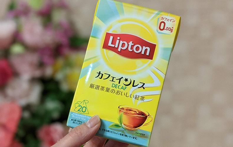 ◆妊娠中もOK、眠りも妨げないカフェインレスの紅茶もおすすめ