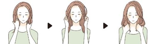 髪にとっても大敵となる「乾燥・静電気」対策におすすめ