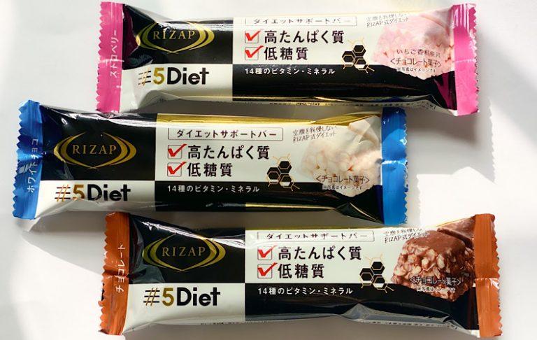 ダイエット中の間食対策にぴったりなプロテインバー