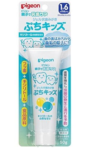 赤ちゃん用歯磨き粉おすすめすすぎ不要シートタイプジェルタイプうがいペーストタイプ ピジョン 親子で乳歯ケア ジェル状歯みがきぷちキッズ