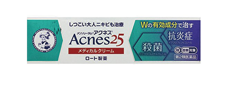 ニキビにきびケア用品商品選び方おすすめニキビにきびを減らすために必要なこと方法ロート製薬 メンソレータムアクネス25 メディカルクリームc 16g