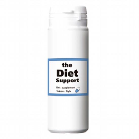 TAKAKOスタイル the Diet Support 30粒