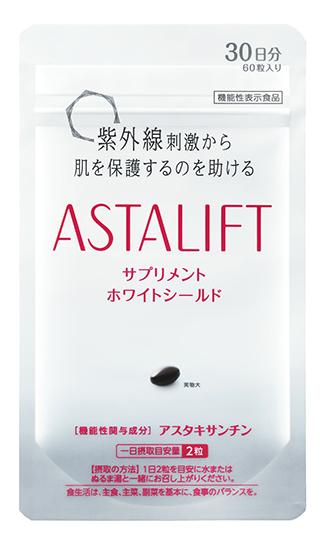 【錠剤タイプ】アスタリフト|サプリメント ホワイトシールド