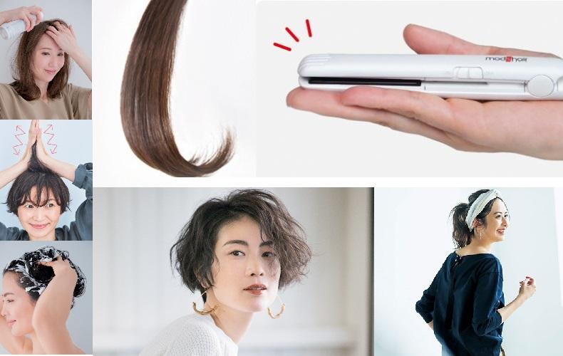 前髪のくせ毛対策 くせ毛を生かす方法とケアの仕方 Domani