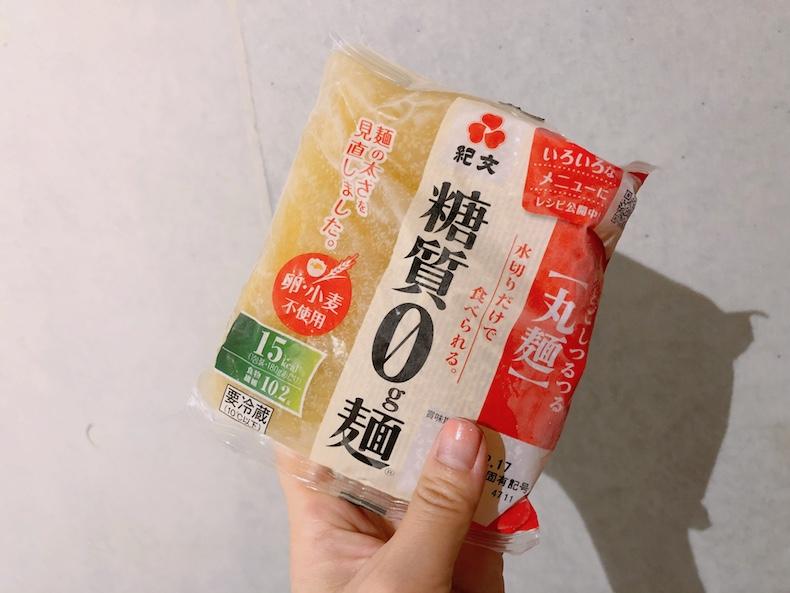 ガパオ風あえ麺