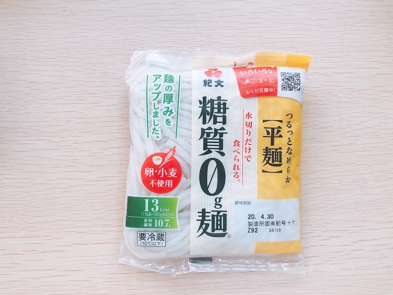糖質ゼロ麺を美味しく食べるレシピ