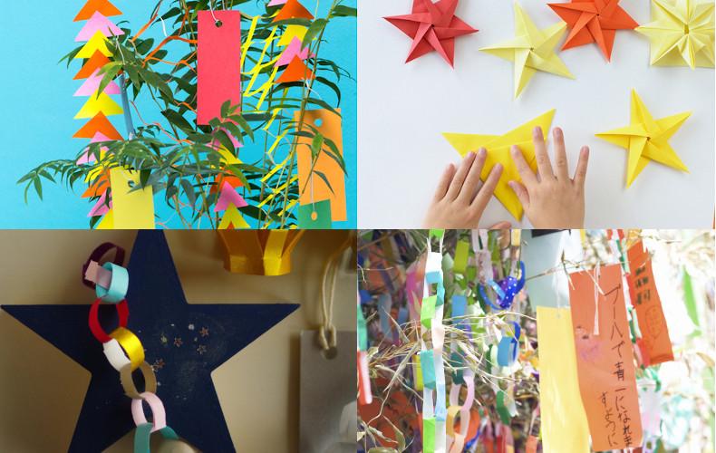 網飾り 七夕飾り 七夕飾り(網)を折り紙で折る方法~綺麗と簡単どっちにする?