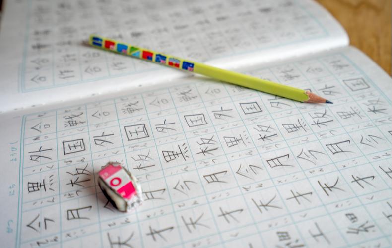 美文字 方法