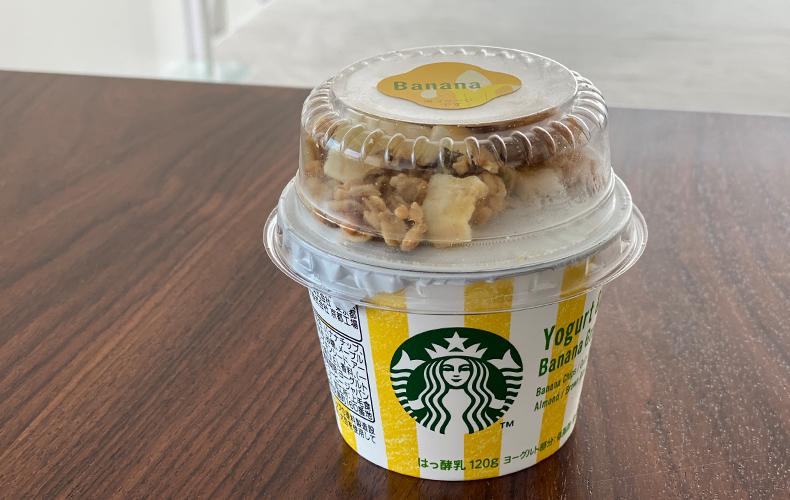 スタバで朝食!ヨーグルト&バナナグラノーラ