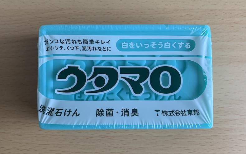 ウタマロ,ウタマロ石鹸