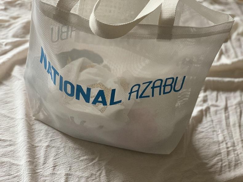 ナショナル麻布 エコバッグ