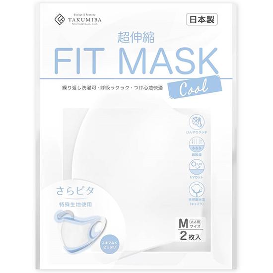 マスク 日本 ランキング 冷 感 製
