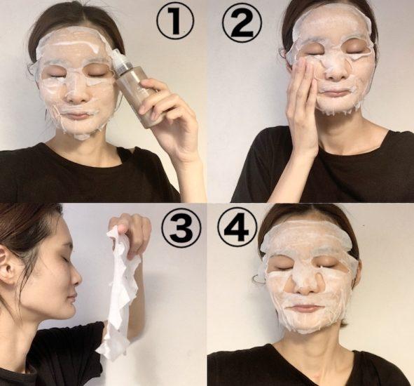 ハトムギ美容マスク
