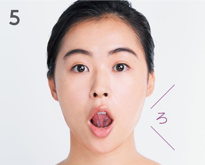 スマホを見た後は顔のたるみ改善体操