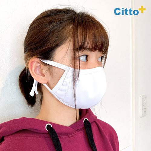 夏 用 マスク 生地 おすすめ
