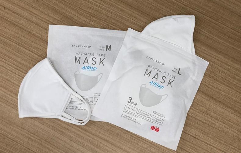 エアリズム ユニクロ マスク