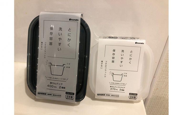 100円ショップ 100円均一 アイテム グッズ 名品 キッチン 子ども キッズ メイク スキンケア ヘア 収納 保存容器 フチなし