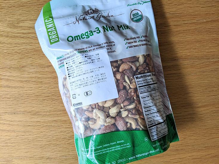 袋タイプのナッツ