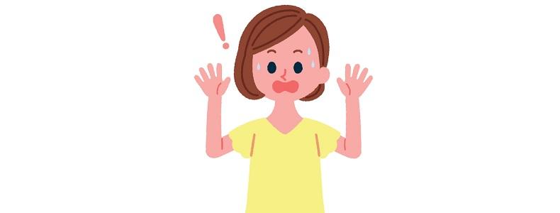 脇汗を止める方法原因対策アイテムグッズ精神性脇汗予防脇汗対策ネット汗染み対策医師監修