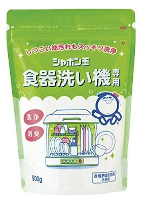 食洗機 洗剤 おすすめ タイプ別 粉末 ジェル タブレット 入れ方 シャボン玉石けん シャボン玉食器洗い機専用