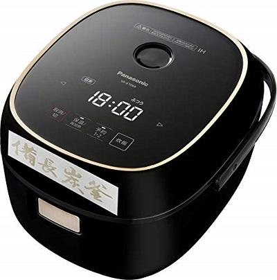 炊飯器 保温機能 ご飯 おいしい 長時間 おすすめ パナソニック 備長炭釜