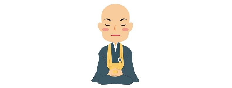 漢字クイズ 問題 竹箆返し しっぺがえし 正しい 読み方
