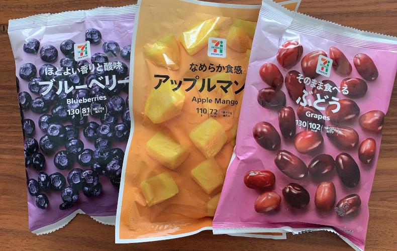 アレンジ自在な冷凍フルーツ
