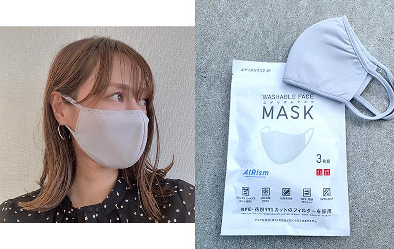 マスク リズム の ユニクロ エア ユニクロ|法人・団体様におけるエアリズムマスクのご注文について|公式オンラインストア(通販サイト)
