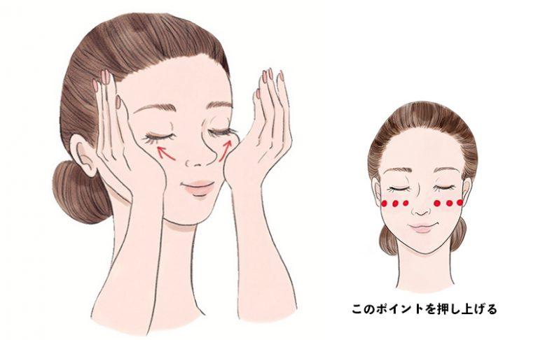 ■顔がひと回り小さく!小顔になるマッサージ