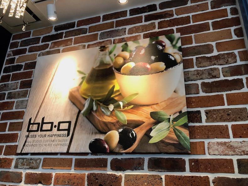 bb.q オリーブチキンカフェ 愛の不時着