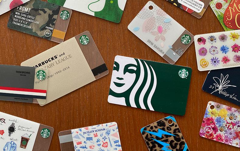 カード スターバックス スターバックスカードの現金化 クレジットカード購入と換金方法について解説