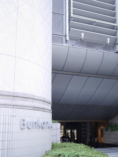 Bunkamuraチャレンジ