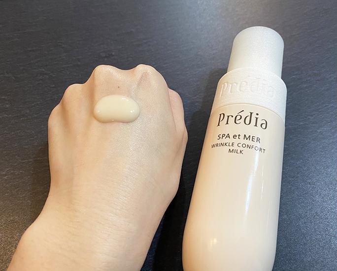 プレディア|スパ・エ・メール リンクル コンフォール ミルク