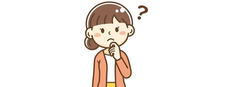 漢字クイズ 問題 虚仮にする こけにする 正しい 読み方