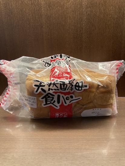 業務スーパー 天然酵母パン