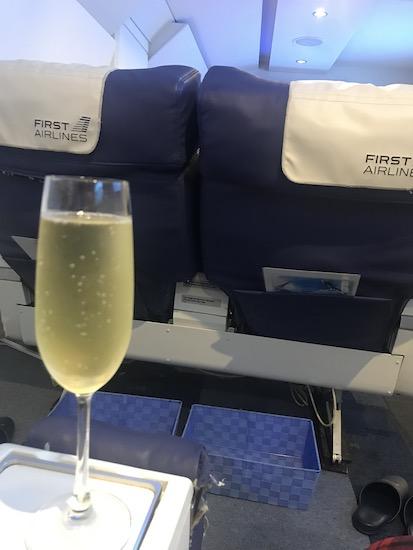 ファーストエアライン バーチャル海外旅行体験