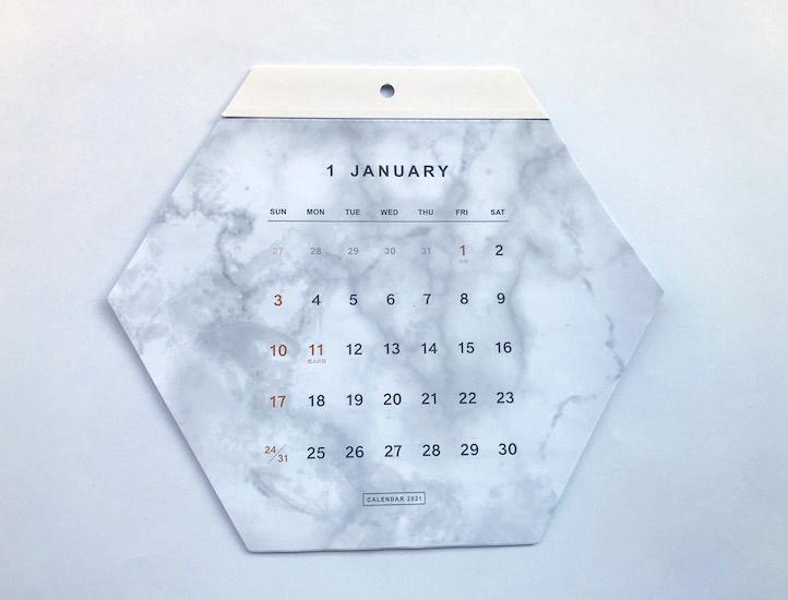 キャンドゥ カレンダー