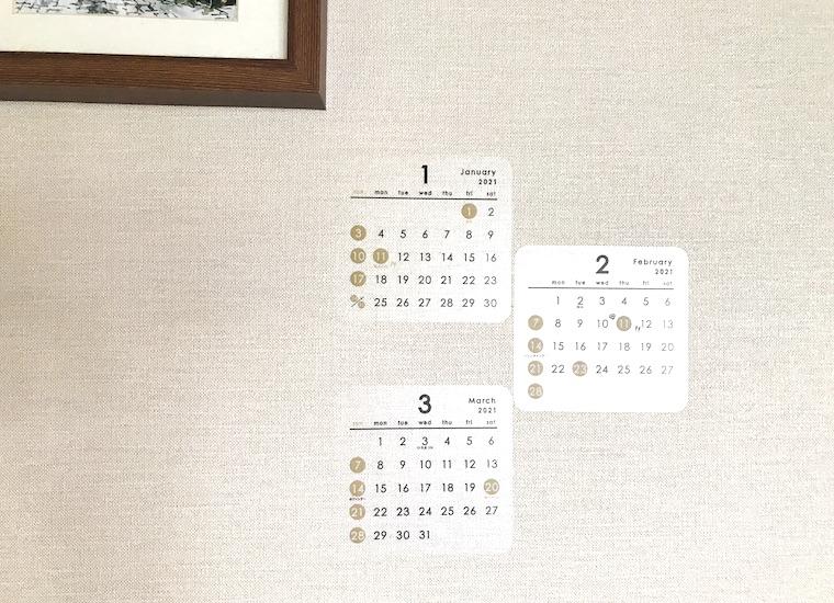 ウォールステッカーカレンダー
