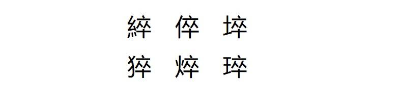 Domaniドマーニ漢字クイズかんじクイズ「親子で学べる漢字クイズ」連載意外と書けない意外と知らない間違えがち倅せがれ