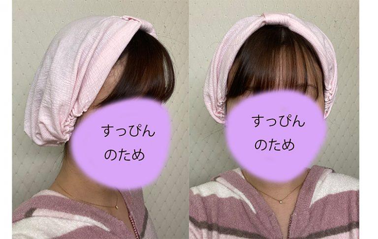 前髪はどうする?かぶり方は?気になるお手入れ方法も