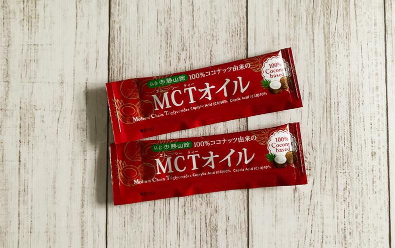 MCTオイル,便秘,ダイエット