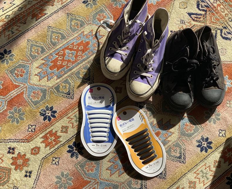 ダイソー,結ばない靴紐