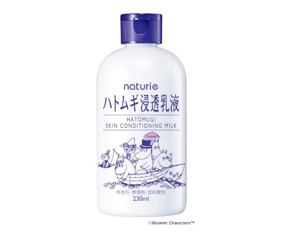 ナチュリエ|ハトムギ浸透乳液