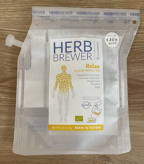 THE BREW COMPANY|HERB BREWER