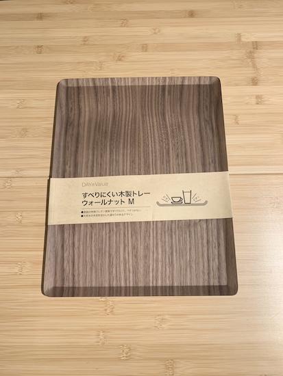 ニトリ,すべりにくい木製トレー