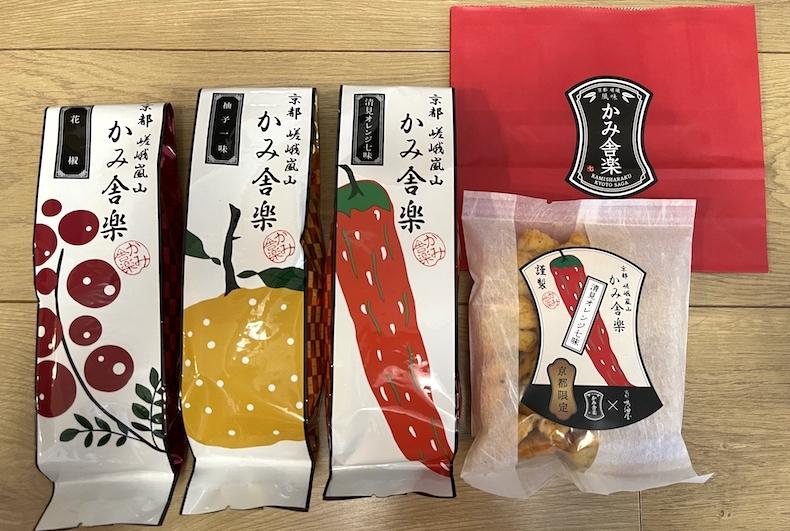 京都 嵯峨嵐山 かみ舎楽