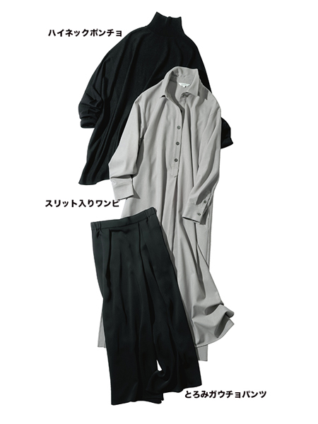 PLST(プラステ)